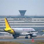 Аэропорт Кельн/Бонн