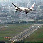 Аэропорт Осака