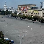 Харьков, площадь Свободы
