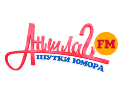 Аншлаг FM