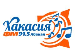 Хакасия FM