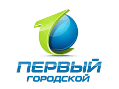 Первый Городской Кирова