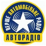 Авторадио Украина
