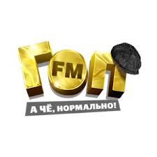 Гоп ФМ