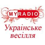MyRadio Українське весiлля