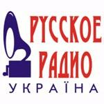 Русское Радио Украина