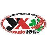 УХ Радио