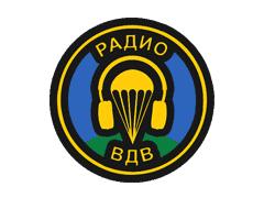 Радио ВДВ