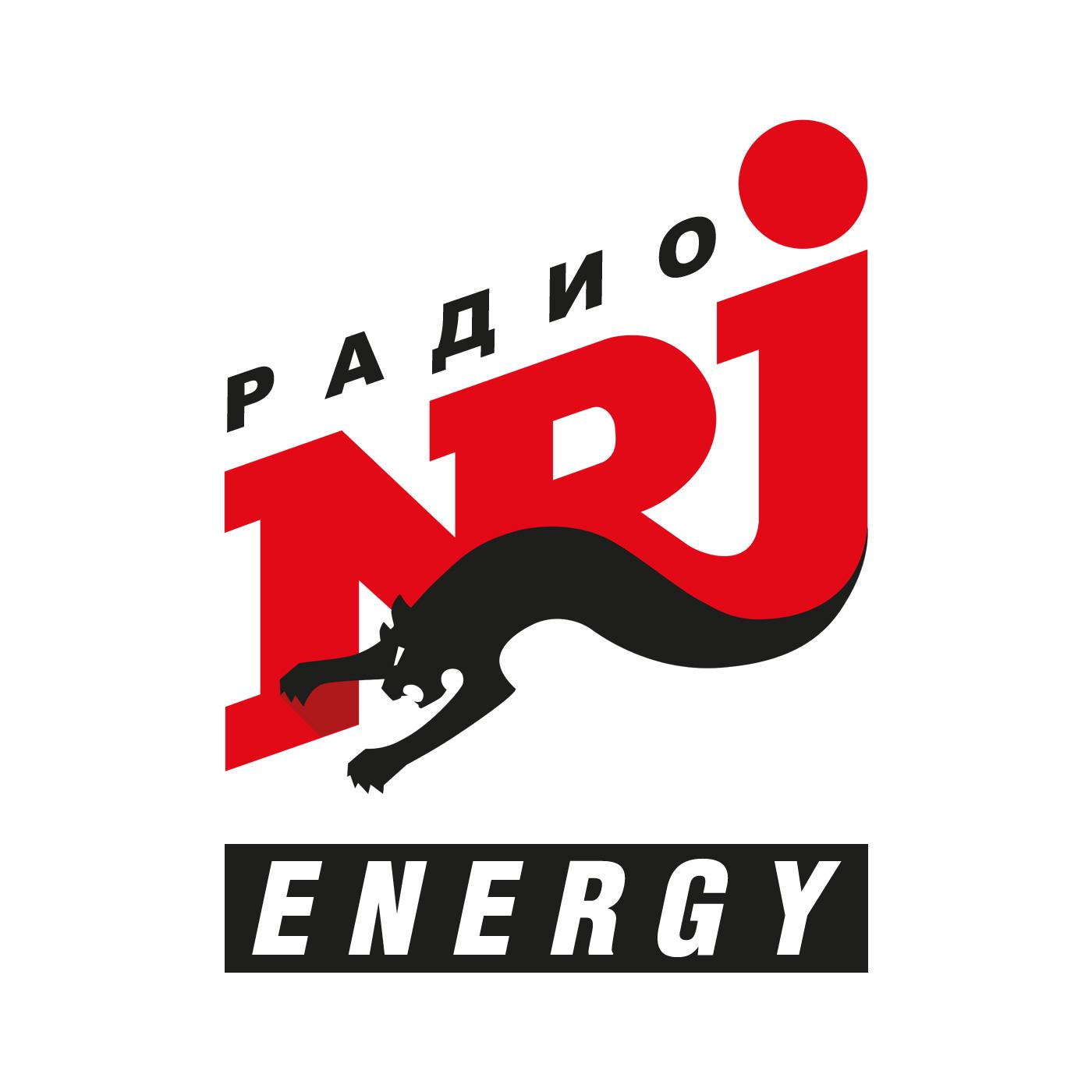 РАДИО ENERGY (энерджи)